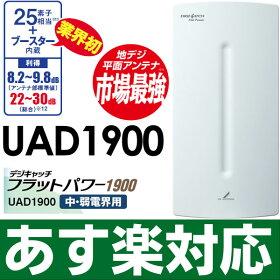 �ڤ������б�/�߸�ͭ/¨Ǽ��DX����ƥʻ˾�Ƕ����̥���ƥʥ֡���������¢��25�ǻ������Ͼ�ǥ�����������UHF����ƥ�����UHF����ƥ�UAD1900/UAD-1900