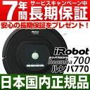 【ルンバNO.1キャンペーン】【日本国内正規品】【あす楽対応/即納】【7,350円相当消耗品プレゼント!】【なんと実質価格46,670円】アイロボット iRobot 自動掃除機ルンバ ルンバ770 (Roomba770)【安心の日本正規品/新品です】
