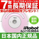 38,720 iRobot  Roomba53884)20121019 