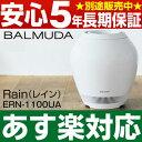 【あす楽】BALMUDA/バルミューダ【最新モデル/ Wi-...