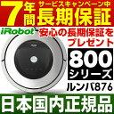 【5,400円相当消耗品プレゼント!】【実質価格57,400...