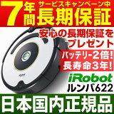 �ڤʤ�ȼ¼�����33,480�ߡۥ�����ܥå� iRobot ��ư�ݽ���� ����622 ��R622060)�ڰ¿�������������/���������ʤǤ���
