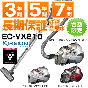 EC-VX210ECVX210
