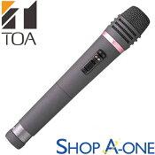 TOA トーア ワイヤレスガイド ハンドマイク型送信機WM-1120