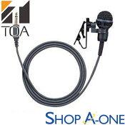 TOA/ティーオーエー 300MHz帯ワイヤレスガイドシステム/ワイヤレスPAシステム タイピン型マイクYP-M101/YPM101