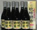 【送料無料】お買い得!! 琉球醪酢(もろみ酢) 720ml6本セット (旧琉球黒酢)