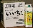 【2ケースで送料無料】麦焼酎 いいちこ パック 25度 1800ml(6本入り)