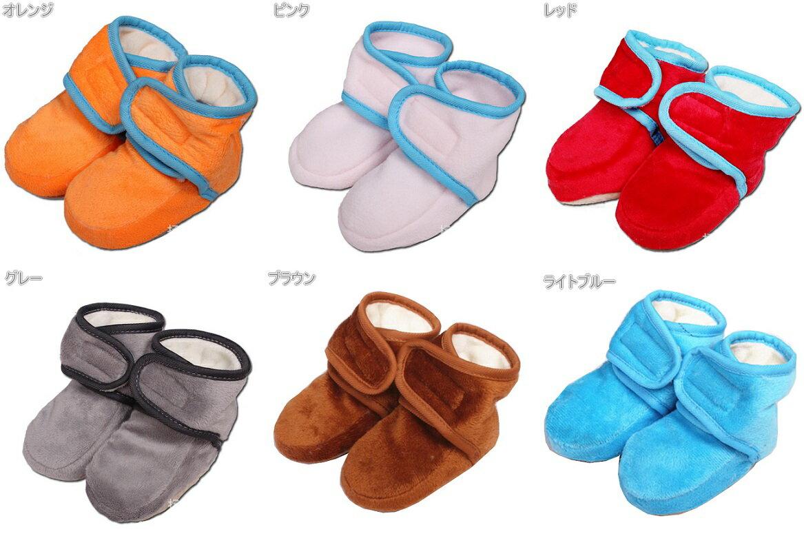 春秋用ベビーファーストシューズブーティ赤ちゃんの室内履き0-6ヶ月(10cm)/6-12ヶ月(11c