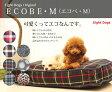 【エイトドックス】オリジナル ECOBE (M)エコベ専用ベットカバー 10P11Mar16
