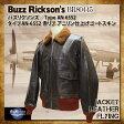 バズリクソンズ タイプAN-6552 Buzz Rickson's レザーフライトジャケット [BR80445] バズリクソンズ Buzz Rickson's バズリクソンズ [送料無料] Buzz Rickson's Type AN-6552