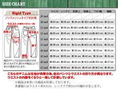 EIGHT-G,�����ȥ���,�إӡ�����,28���ǥ˥����,2���?����,SP803-28