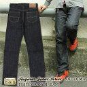 エイトジー 日本製 タイトストレートジーンズ [102-WA(800-WA)] 国産 EIGHT-G ジーパン Gパン デニム パンツ タイトジーンズ ストレートデニム 細め 細目 アメカジ メンズ