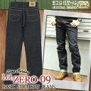 ジーンズ エイトジー デニム ジーパン【ZERO-09】ベーシックジーンズ ストレート メンズデニム EIGHT-G 普段穿きジーンズ デニムジーンズ ZERO ゼロ 定番@