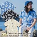EIGHT-G エイトジー 日本製 ハワイアンシャツ
