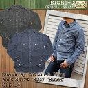 エイトジー EIGHT-G シャツ シャンブレーカラーワークシャツ 長袖 ロングスリーブ 綿麻素材 メンズ [送料無料] [8LS-14]