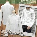 エイトジー EIGHT-G 長袖 ホワイトシャンブレーワークシャツ ロングスリーブ メンズ 白シャツ 白ワークシャツ コットンシャツ [8LS-20]@