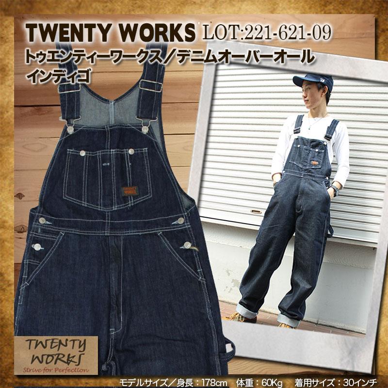 トゥエンティワークス TWENTY WORKS オーバーオール デニムオーバーオール メンズ [221-621-09]