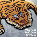 RoomClip商品情報 - 【予約販売 4月下旬頃入荷予定】【送料無料】チベタンタイガーラグ DTTR-01 ブルー Mサイズ【代引き不可】楽天市場