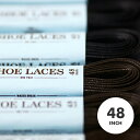 ブーツ 革靴用 蝋引き靴ひも This is... (ディスイズ)/ Waxed Dress Shoelaces - 48inch ロウ引きシューレース ブーツ用【6点以上で送料無料】122cm レッドウイング オールデン トリッカーズ