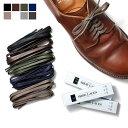 靴ひも 革靴 ブーツ用 靴紐 蝋引き コットン 3サイズ5色 ロウ引き シューレース 75cm - 76cm 81cm 122cm 日本製 平紐 クラークス オールデン レッドウィング ポストマントリッカーズ L0G 黒 茶 紺
