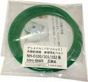 ナショナル(パナソニック) 衣類乾燥機修理用丸ベルト6mm径 NH-D100 NH-D101 NH-D102 互換品 シリコングリス・説明書付