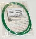 リンナイ RDT-50E RDT-50S-2 RDT-51S 衣類乾燥機修理用丸ベルト 5mm径 互換品 説明書・シリコングリス付