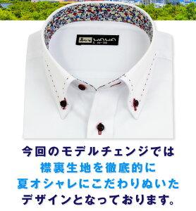 ワイシャツ 半袖 白 ドビー メンズ Yシャツ ビジネス