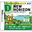 DS ソフト ニューホライズン イングリッシュコース 1 DS (中学1年 東京書籍 教科書 英語教科書 NEW HORIZON English Course 英語教材 英会話教材 英語 教材 教科書ガイド 3DS 対応)