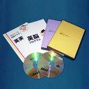 脳科学者茂木健一郎氏の番組でも紹介された、潜在意識を使った全く新しい英語学習法【ポイント5倍】 英脳プログラム パーフェクトパック(CD版)