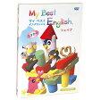 英語教材 My Best English Shape 幼児英語 DVD 英会話教材 幼児 子供 フォニックス 英語 教材