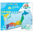 くもんの日本地図パズル ( 公文式 KUMON くもん 公文 知育玩具 知育 教材 教育玩具 くもん出版 日本地図 パズル おもちゃ )