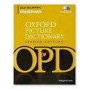 Oxford Picture Dictionary High Beginning Work Book CD4枚組 オックスフォード ピクチャーディクショナリー ワークブック CD付 英語教材