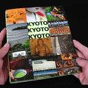 Kyoto-set