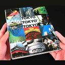 Tokyo-set
