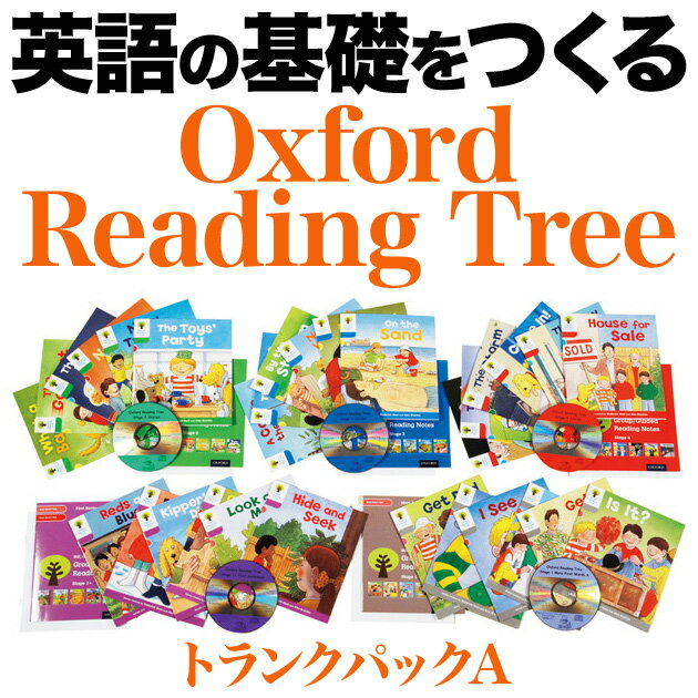 Oxford Reading Tree: Level 15: TreeTops Graph., Sweeney, Christopher Paperback