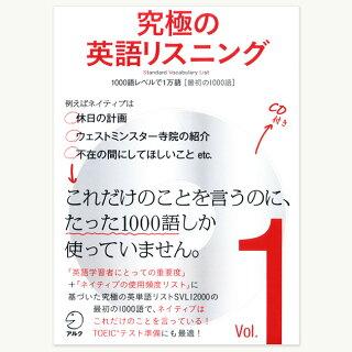 速読トレーニングビジネス資格90アルク英語版Vol.1(オンライントレーニング4コース90日間日本速脳速読協会速読術SpeedReadingTraining[BUSINESSEDITION])