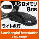 USBメモリ 16GB Lamborgini Aventad...