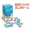 知育玩具 英語の足し算練習ゲーム「I Sea 10!」 アメ...