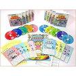 口まね英単語辞典 DVD 10巻セット 幼児英語 DVD 英語教材 子供 英語 発音 英会話教材