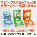 Agp00