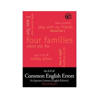 日本人がはまりがちな英語の落し穴〜自然な英語へのAtoZ〜AnA-ZofCommonEnglishErrorsforJapaneseLearners「英語版」