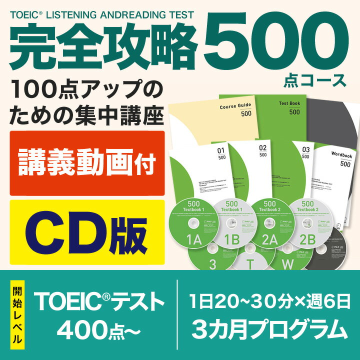 TOEIC LISTENING AND READ...の商品画像