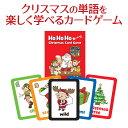 英語教材 Ho Ho Ho Christmas Card G...