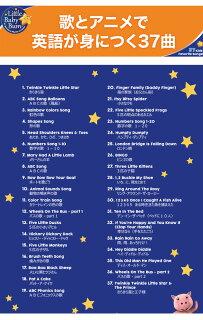 幼児英語DVDLittleBabyBum37Kids'FavoriteSongs!【正規販売店】英語教材幼児子供小学生フォニックス知育玩具赤ちゃん0歳1歳2歳3歳4歳5歳6歳7歳おもちゃ女の子男の子子供英語英語