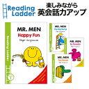 英語教材 Mr.Men Reading Ladder Level1 4冊セット リーディング教材 レベル1 ポイント3倍