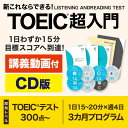 ┐╖д│дьд╩дщд╟дндыбкTOEIC LISTENING AND READING TEST ─╢╞■╠ч CD╚╟ ╣╓╡┴╞░▓ш╔╒ евеыеп └╡╡м╚╬╟ф┼╣