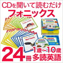 幼児英語 CD 絵本 Scholastic ANIMAL PHONICS READERS Workb