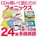 幼児英語 CD 絵本 Scholastic ANIMAL PHONICS READERS Workb