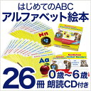 幼児英語 CD 絵本 Nonfiction Alphabet Readers Workbook an
