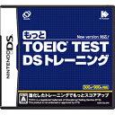 もっとTOEIC(R)TEST DSトレーニング